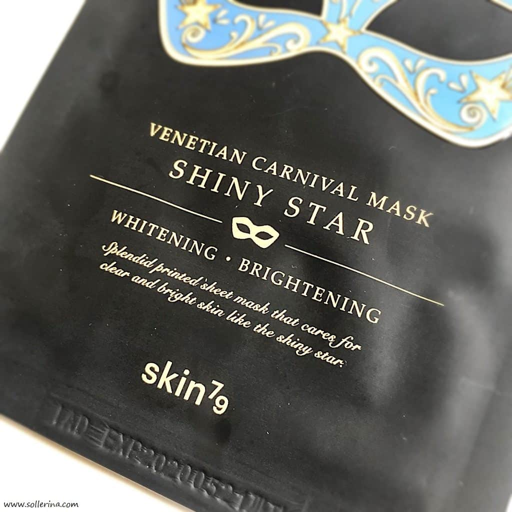 Skin79 - Shiny Star