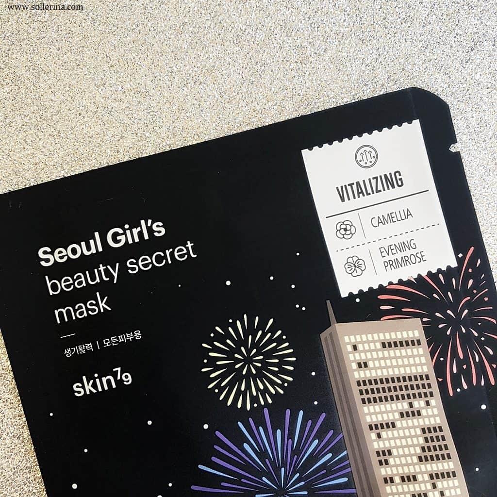 Skin79 maska w płachcie maschera in tessuto