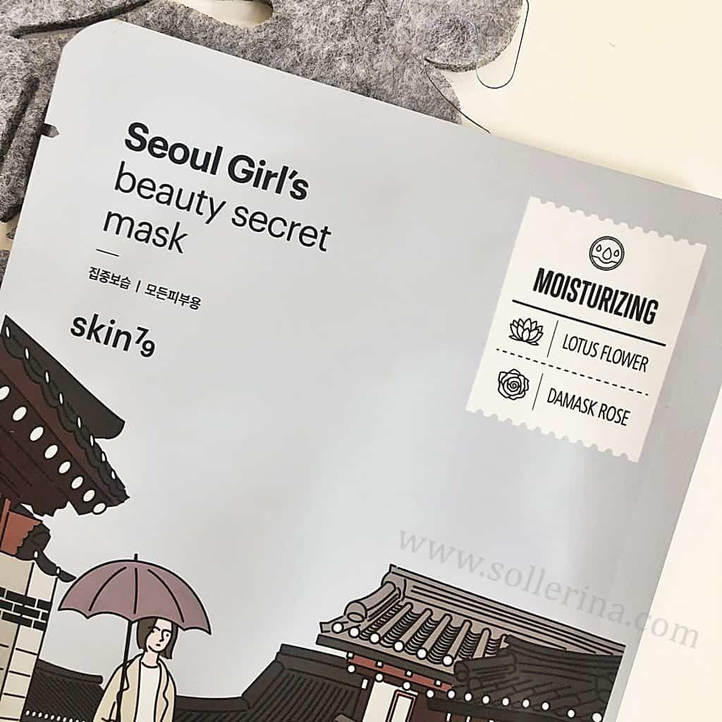 Skin79 Seoul Girl